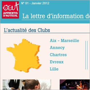 newsletter_2012